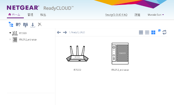 802.11ac Nighthawk  NETGEAR ReadyCLOUD