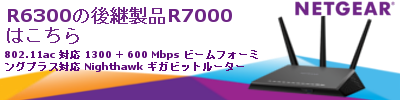 icon_R7000.png