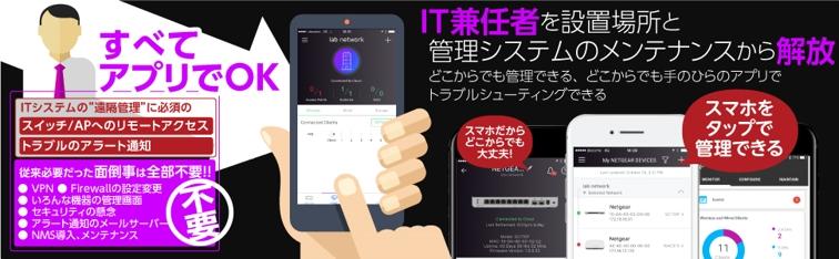 insightアプリ