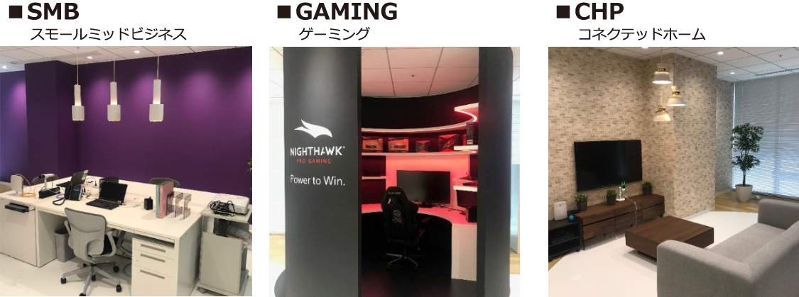 新オフィス写真